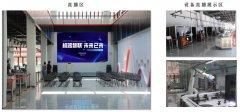 首届中国(上海)工业品在线交易节即将举办