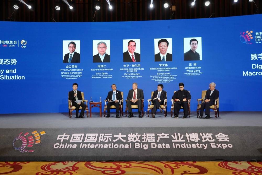 2020年暂不举办中国国际大数据产业博览会